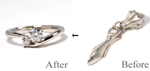 2011-41-1 ピンクダイヤ付き婚約指輪