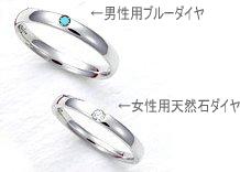 2012-44-4結婚指輪