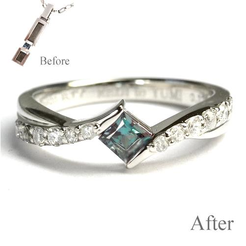 2012-37-13アレキ婚約指輪