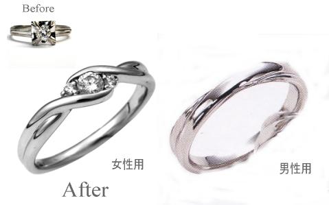 2012-68-3セミオーダー結婚指輪