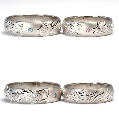 2013-14-6龍と鳳凰の結婚指輪