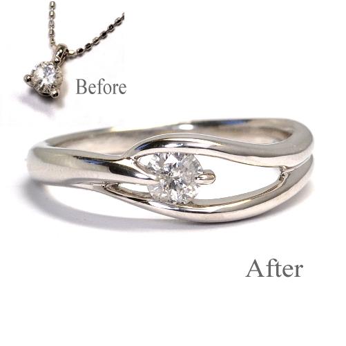 2014-19-3リフォーム婚約指輪